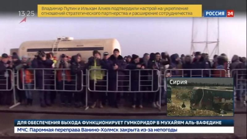 Россия 24 - На Марс с остановкой на Луне: Россия планирует запустить миссию к спутнику Земли - Россия 24
