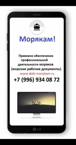 ОФОРМЛЕНИЕ МОРСКИХ ДОКУМЕНТОВ ВКонтакте Основной альбом