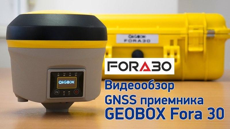 Видеообзор GNSS приемника GEOBOX Fora 30