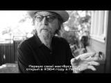 Интервью с James Trussart