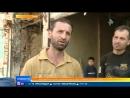 Местные жители рассказали как снимали фальшивые видео про якобы химатаку в Сирии