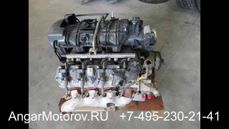 Купить Двигатель Cadillac Escalade 6.2 4WD Двигатель Кадиллак Эскалейд 6.2 2006-2014 Наличие