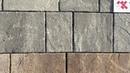 Тротуарная плитка Форма Антара Коллекция Искусственный камень