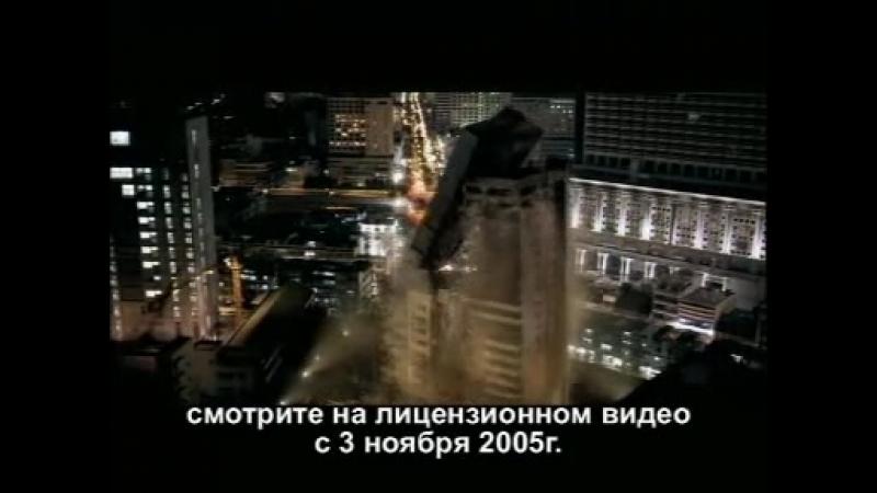 реклама VHS VCD Колдунья от Интер Фильм