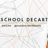 Курсы дизайна Уфа/3D Max/ArchiCad/Corona/теория