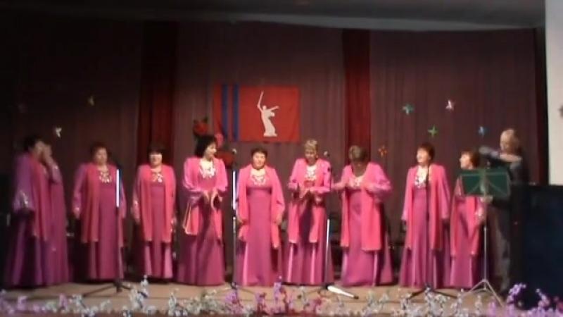 4 ЧАСТЬ ЮБИЛЕЙ НАРОДНОГО АНСАМБЛЯ ЛЕЙСЯ ПЕСНЯ