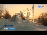 «Вести» узнали, как будет выглядеть ледовый городок на набережной Новосибирска