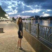Устенко Анна