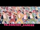 Четкий массовый танец.😍🔥