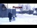 Россия самая богатая страна в мире с самым бедным населением