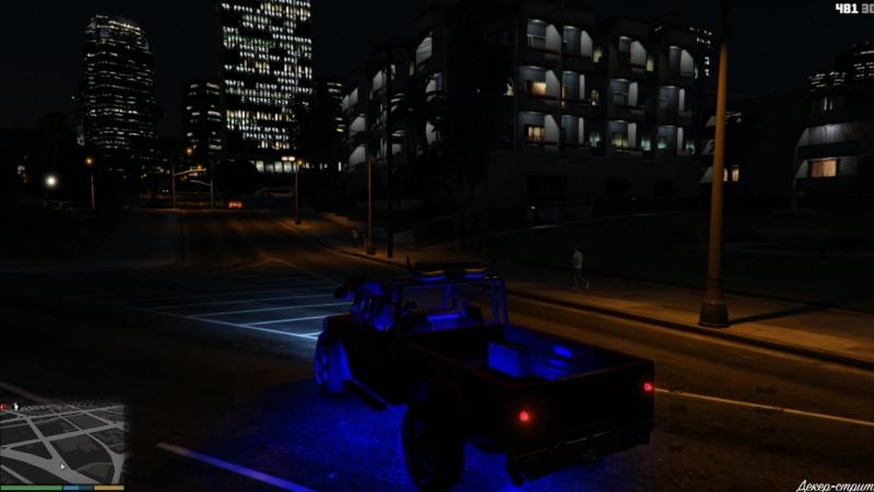 GTA 5 - Поездка