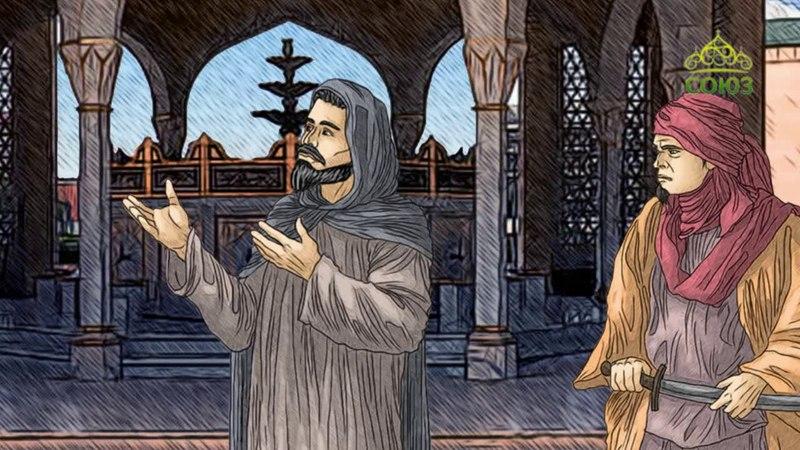 Мульткалендарь. 14 мая. Преподобномученик Вата Персиянин.