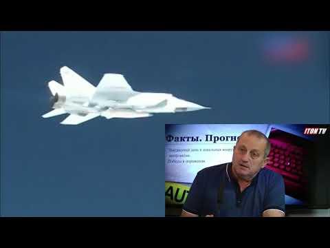 Экс глава службы разведки Израиля Яков Кедми о новых вооружениях России 2018
