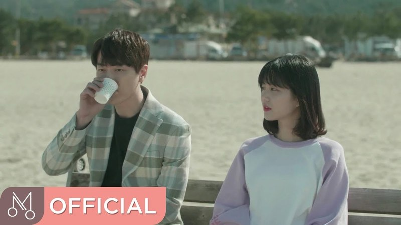 [MV] 커피소년 '시를 잊은 그대에게 OST Part.3' - 너여서 너라서 너니까