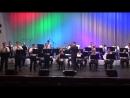 Губернаторский духовой оркестр - Весёлый ветерок (для 4-х труб с оркестром).