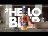 Очень смешная серия роликов рекламы пива