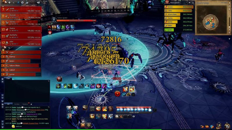 Blade Soul [EU] Temple of Eluvium   Hive Queen / Julia   12Man   BM Tank PoV