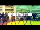 Армянски филиал Ribeiro Jiu-Jitsu - Сила в единстве