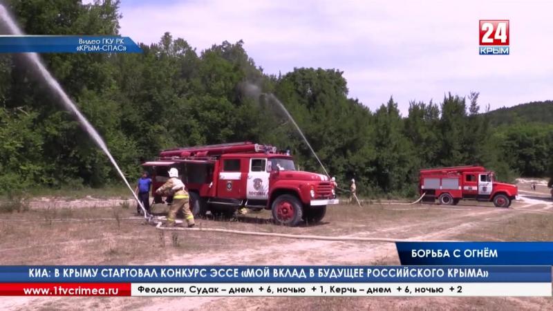 Больше трехсот человек спасли крымские пожарные за три года существования пожарной охраны Республики Они тоже боятся, но им жизн