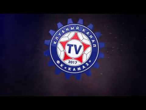 Пресс конференция наставников команд после матча КАМАЗ Лада Тольятти 3 1