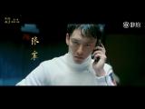Трейлер новейшего китайского фильма