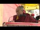 ОМ МАНИ ПАДМЕ ХУМ ЕС Далай Лама XIV