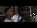 Армия «Форрест Гамп»