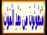 الاستكمال الاول للصفحةالثانية لسورةهود آيةرقم 7 مع الترجمة