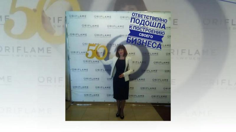 Новый Директор Екатерина Семейкина
