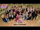 AlexisBirthdayWorkshops Вера Купрейчик