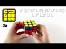 Feliks Zemdegs PLL Algorithms Fingertricks From CubeSkills