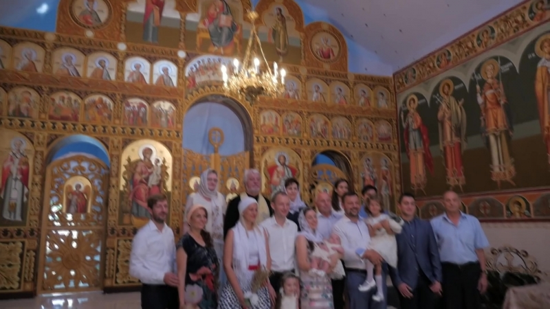 Christening of Sofia