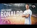 Cristiano Ronaldo ● To Myself - Skills Goals 2016 | HD