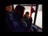 В автобусе сидел однажды...