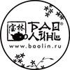 茶 Баолинь Санкт-Петербург 茶