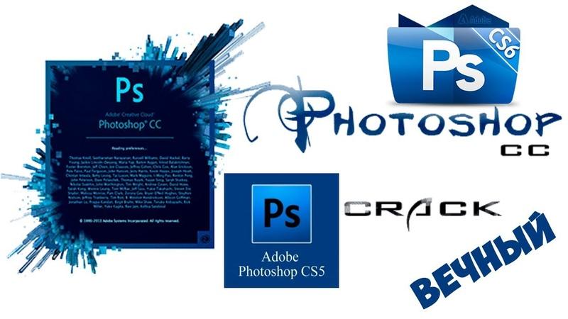 ВЕЧНЫЙ БЕСПЛАТНЫЙ ФОТОШОП любой версии Без программ и вирусов.Crack Photoshop CS/CC 2015-2018 !
