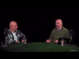 Клим Жуков про прекрасную Россию писателя Акунина