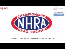 NHRA Drag Racing Championship, Этап 16 - CatSpot NHRA Northwest Nationals, 05.08.2018 545TV, A21 Network