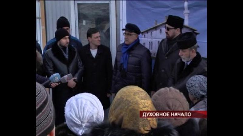 Сюжет телеканала ФМ о торжественной церемонии начала строительства мечети в селе Дубки