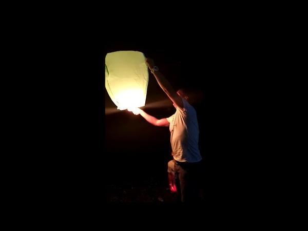 Запускаем Китайский фонарик / Ангелина загадывает желания. На Море!