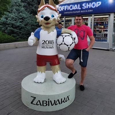 Валера Загоруйко