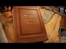 Библейские Раскопки. Погребенные Cекреты Библии! by споксо выси