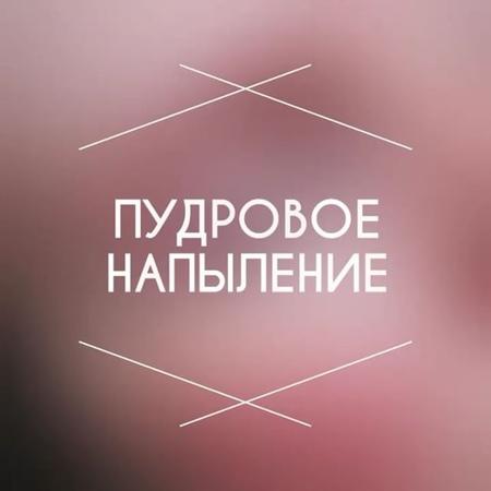 Yb_browstudio video