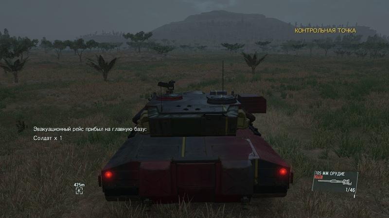 Metal Gear Solid V The Phantom Pain - Как фармить танки, очень класные танки)
