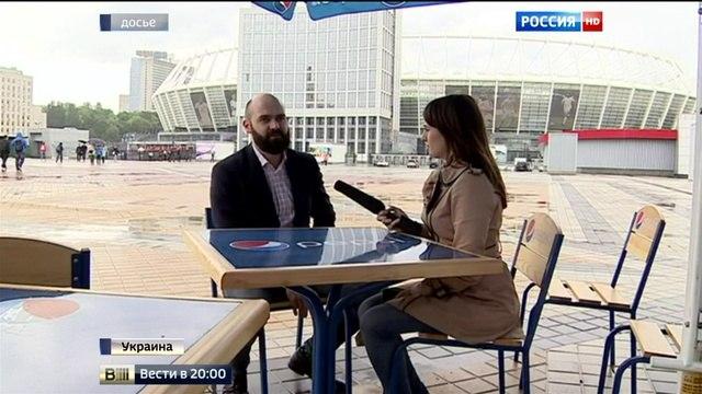Вести 2000 • Отрезали Петровского Киев превратил Днепропетровск в Днепр