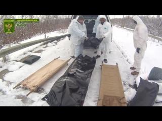 Украинской стороне были переданы тела погибших военнослужащих. 25 ноября 2017 года.