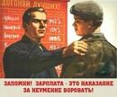 Николай Сеняков фото #3