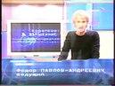 Ирина Аллегрова. В ток-шоу Короткое замыкание