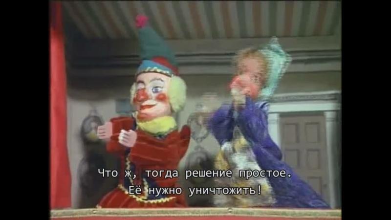 Мстители (сезон 7, эпизод 11, 1968) рус субтитры