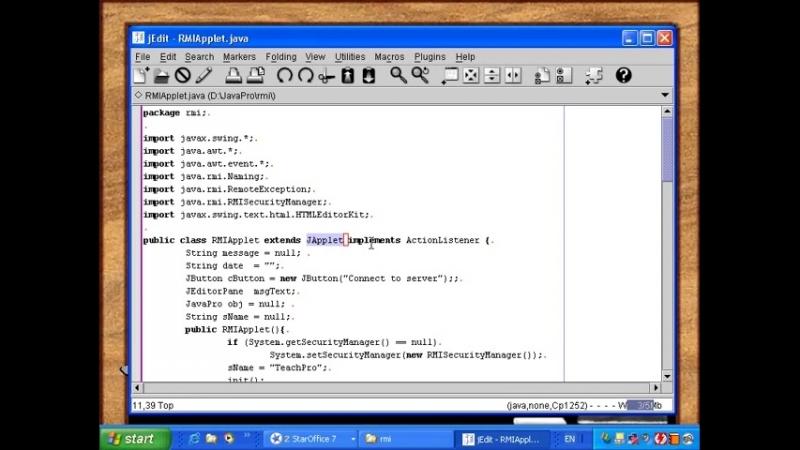 Интерфейс пользователя - Пример RMI программы - Урок 116
